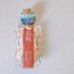 ワフードメイド「酒粕パック」お試しさせていただきました♡熊本県河津酒造の酒粕から抽出した、オリジナルの酒粕エキスを配合。くすみを洗い落とし、うるおって透明感のあるすべすべ白肌に…のInstagram画像