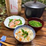 口コミ記事「簡単!絶品!のどぐろスープの炊き込みごはん」の画像