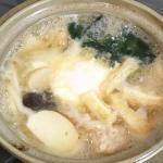 .*スワイプで動画あり株式会社キンレイさんの「お水がいらない 鍋焼うどん」は、私が初めて食べたキンレイさんの記念すべき1つ目の商品!もともとうどん好きだから冷凍うどんはよく買ってたけど…のInstagram画像