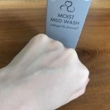 「【つるっつる】コラーゲンの力で驚くほどの洗い上がり?!すごい洗顔フォームをお試し!」の画像(4枚目)