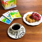 ..なんだか最近、急に秋らしくなりましたよね🍁朝晩涼しいからコーヒーもホットが飲みたくなる☕️.本日のコーヒーは・・・.✔︎ LOHACO限定✔︎ ダラゴア農園ブレンド…のInstagram画像