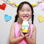 スクスクのっぽくんのカルシウムグミB1(レモン味)をお試ししました♥.子供の成長に欠かせないカルシウムやビタミンD、マグネシウムや亜鉛などをバランスよく配合したグミタイプの栄養機能食品です(*…のInstagram画像
