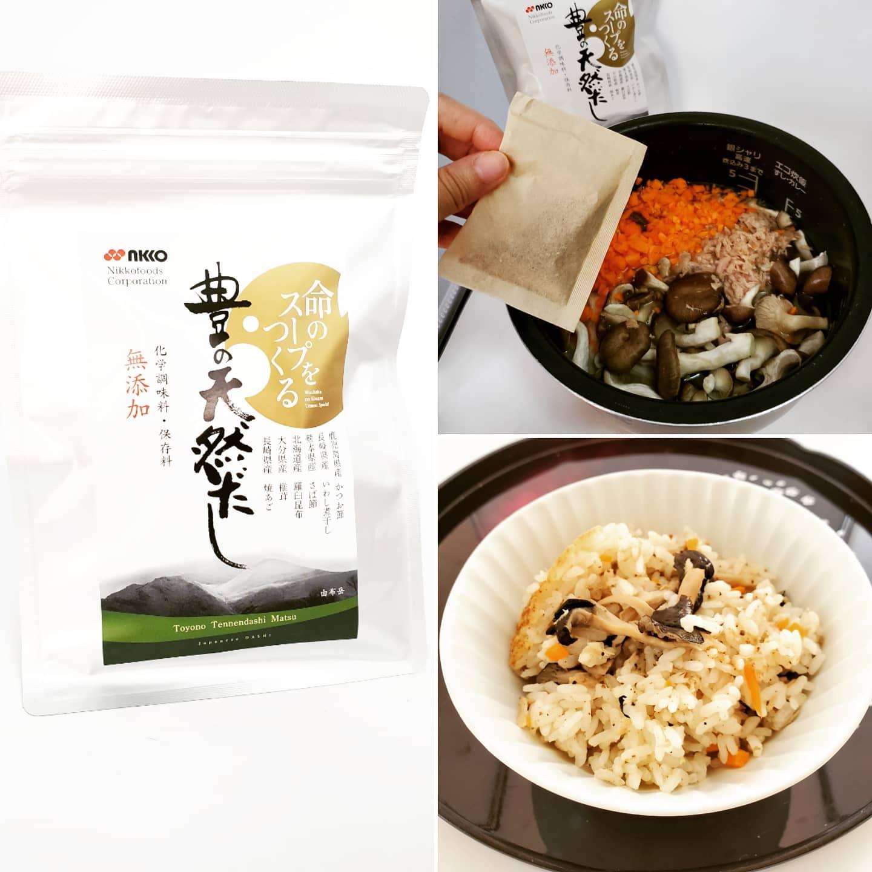 口コミ投稿:*長崎県産焼きあごも使用🐟*素材にこだわっただしパック『豊の天然だし』モニター体験…