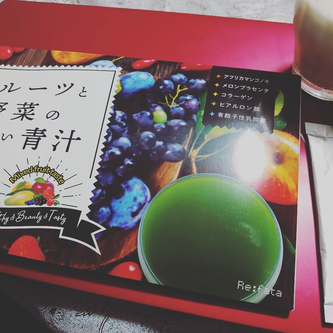 口コミ投稿:Re:fata フルーツと野菜のおいしい青汁飲んでみた(❁´ω`❁)おいしい!!びっくりするぐ…