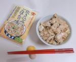 きのこたっぷり秋ごはん  海の精 炊き込みごはんの味を使用して夕食を作ってみました・.。*・.。*お出汁の香りがとっても食欲をそそります✧︎お米と好きな具材を入れこちらの炊き込みご飯味…のInstagram画像