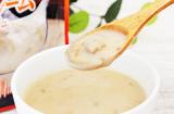 「本格的なスープを手軽に食べよう♪」の画像(5枚目)