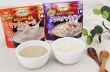 「本格的なスープを手軽に食べよう♪」の画像(1枚目)