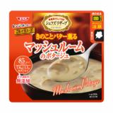 「本格的なスープを手軽に食べよう♪」の画像(2枚目)