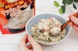 「本格的なスープを手軽に食べよう♪」の画像(6枚目)