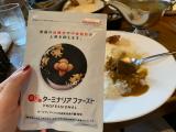 我慢しない食事! 糖質・脂肪コントロールサプリメント【機能性表示食品】ターミナリアファーストの画像(1枚目)