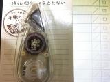【クリーム色】の手帳専用の修正テープの画像(2枚目)