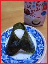 「減塩梅こんぶ茶」の画像(3枚目)