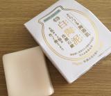 白陶泥洗顔石鹸の画像(1枚目)