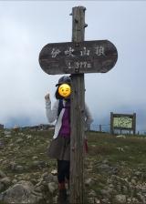 「伊吹山登頂(^_-)-☆」の画像(1枚目)