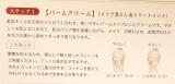 アクア・トゥルース株式会社          麗凍化粧品 クレンジングバーム&洗顔パックの画像(6枚目)