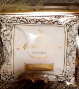 アクア・トゥルース株式会社          麗凍化粧品 クレンジングバーム&洗顔パックの画像(2枚目)