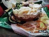 「キンレイ 冷凍うどんで簡単昼食」の画像(2枚目)