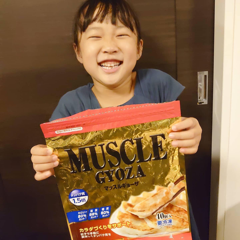 口コミ投稿:マッスル餃子食べたいけどもう無くなったよ他の味も食べてみたいー#マッスルギョーザ…