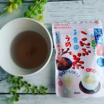 朝の一杯「減塩梅こんぶ茶」がめっちゃ美味しい😆今の時期ホットがオススメです。#玉露園 #減塩梅こんぶ茶 #こんぶ茶 #こんぶ茶レシピ #熱中症対策#ドライマウス#kombucha #夏のこんぶ茶#…のInstagram画像