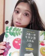 マイナチュラさんのフルーツモリンガスリム@fruitsmoringaslimを朝食に置き換え💕..スーパーフードモリンガ配合❤.乳酸菌1000億個.植物発酵エキ…のInstagram画像