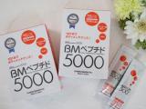 ニッタバイオラボ☆BMペプチド5000マンゴー味 食べ比べの画像(1枚目)