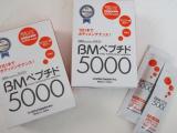 ニッタバイオラボ☆BMペプチド5000マンゴー味 食べ比べの画像(4枚目)