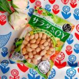 手軽に摂れちゃう!おうちめしは、ほんのり甘い大豆で元気もりもりの画像(2枚目)