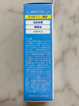 ブルー・ライト・ソープ  ①の画像(4枚目)