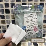 麗凍化粧品 麗凍バームクリーム&15秒洗顔パックの画像(5枚目)