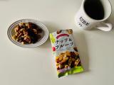 共立食品の素焼きクルミは超美味!の画像(3枚目)
