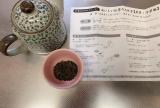 「お茶をおいしく入れるための浄水器 クリンスイ」の画像(8枚目)