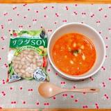 手軽に摂れちゃう!おうちめしは、ほんのり甘い大豆で元気もりもりの画像(6枚目)