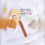 これからの季節🍁🍂🍁🌰その日のファッションや気分に合わせてアイライナーの色も変えてみ楽しんじゃう👀❤️株式会社カティグレイス ・ 新ブランド ・「LUMIURGLAS(ルミアグ…のInstagram画像