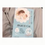 .マテリエ フェイスマスク妊娠中、産後のホルモンバランスが変化し、感想が気になったりこれまで使っていたスキンケアが合わなくなることも。お肌のトラブルが多くなったりするこ…のInstagram画像