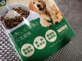 我が家の老犬の健康サポート MREフードプラス パートⅢの画像(2枚目)