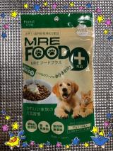 我が家の老犬の健康サポート MREフードプラス パートⅢの画像(1枚目)