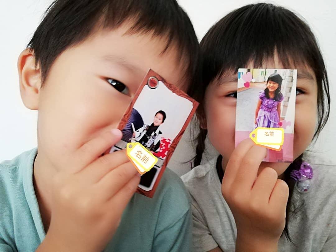口コミ投稿:🌼みんなの名刺2🌼というアプリで、子どもたちの名刺を作りました🙌✨✨アプリをダウンロ…