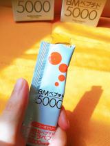☆1日1本でボディメンテナンス!BMペプチド5000☆の画像(4枚目)