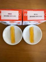 「ニッタバイオラボ  コラーゲンゼリー BMペプチド5000(マンゴー味)」の画像(5枚目)