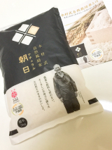 楽しみにしていた、木村式 自然栽培米 ナチュラル朝日の画像(1枚目)