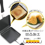 【お家でごちそうホットサンド】IH電磁調理器にも対応!「両面エンボス鉄製トースターパン」の画像(2枚目)