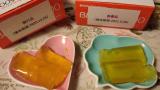 「改良・現行版食べ比べ!コラーゲンゼリー【BMペプチド5000(マンゴー味)】の味を比較してみた」の画像(5枚目)