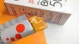 「改良・現行版食べ比べ!コラーゲンゼリー【BMペプチド5000(マンゴー味)】の味を比較してみた」の画像(4枚目)
