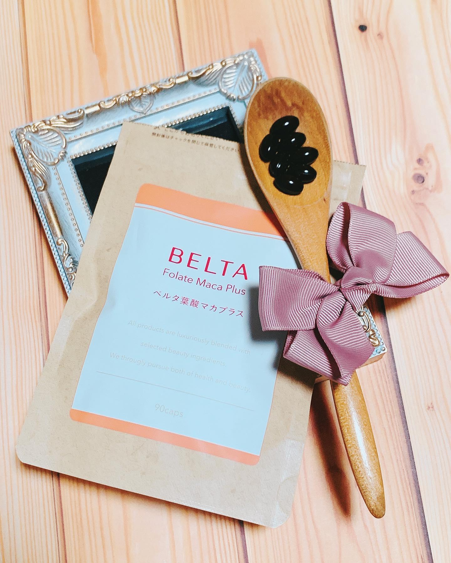 口コミ投稿:妊活サプリとして有名はベルタさんのベルタ葉酸マカプラスをお試しさせて頂きました…
