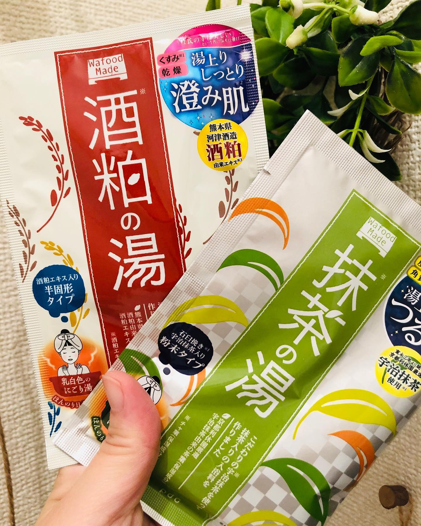 口コミ投稿:夜の気温が下がってきた岡山市です。フラワーメイドの素材に拘った入浴剤を使ってみ…