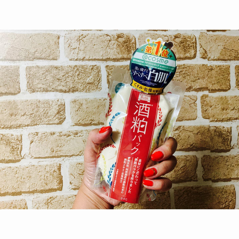 口コミ投稿:ワフードメイド 酒粕パックをお試しさせていただきました♡..こちらの商品は、熊本県…