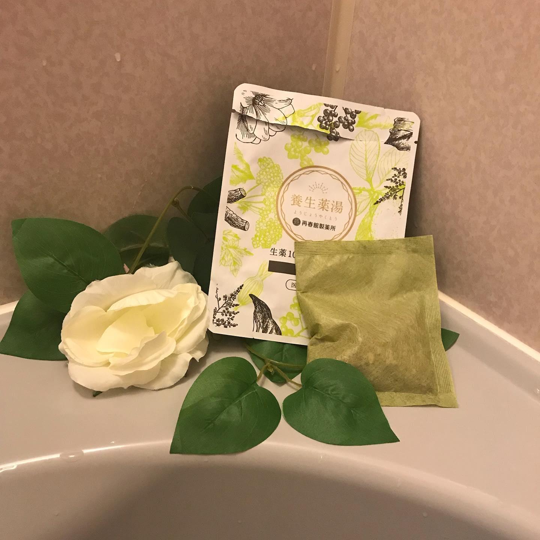 口コミ投稿:再春館製薬所の養生薬湯でリラックス✨✨今、温泉や銭湯に気軽に行けず…家でこの入浴剤…