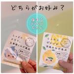𓃚𓇬\ 旅するJUSOちゃん /ナクナーレ @nakuna_re_official重曹 + エプソムソルトから生まれたご当地入浴パウダー⭐︎…のInstagram画像
