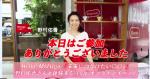 """ちょっと前になっちゃうけど😜.""""Hello!MIZUgo「未来につなげたい〇〇!」野村佑香さんと体験する八ヶ岳オンラインイベント""""に参加しましたm💻.こういったzoomのイベン…のInstagram画像"""