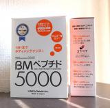 「BMペプチド5000(マンゴー味)口コミ|しっとりつるつるの肌に!」の画像(1枚目)